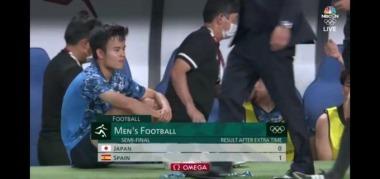 Japan U23 0-1 Spain U23 Kubo