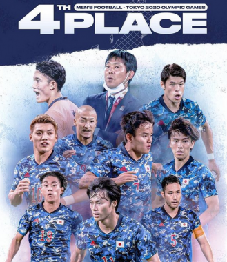 Japan tokyo olympic 4th place