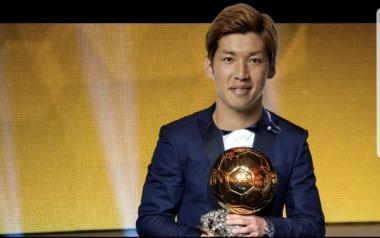 Danke japanischer Messi Osako