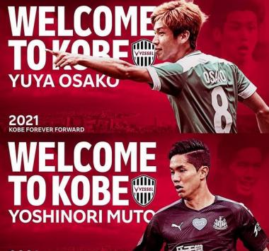 Werder Bremen attacker Yuya Ōsako has transferred to Vissel Kobe in Japan