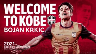 OFFICIAL Bojan Krkic joins Vissel Kobe