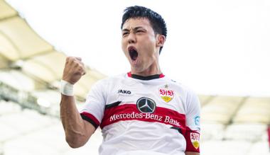 Endo Wataru goal VfB Stuttgart 1_0 Greuther Fürth