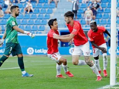 Alaves 0-1 Mallorca - Fer Nino goal Kubo