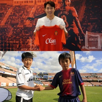 Kang-In Lee joins RCD Mallorca on a 4 year deal