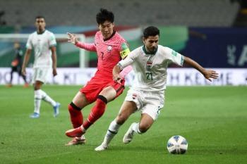 Korea Republic 0-0 Iraq Son taking an unexpected jab at Iraq