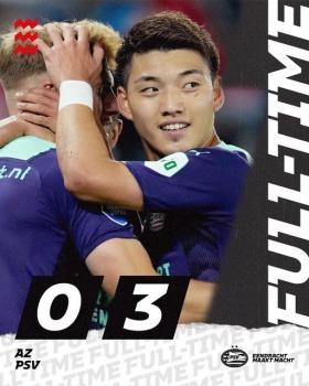AZ Alkmaar 0-3 PSV Ritsu Doan goal