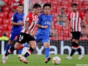Athletic Bilbao 2-0 Mallorca Kubo