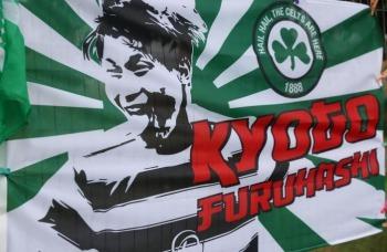 Furuhashi Kyogo celtic banner