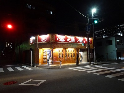 raimei57.jpg