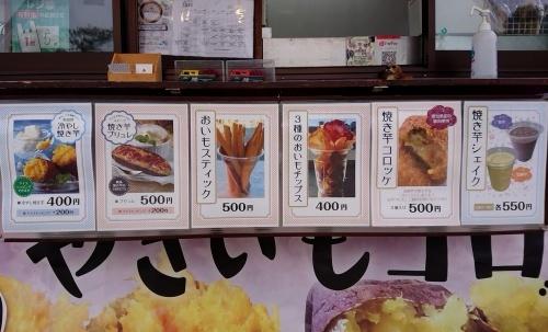 犬市場in岡崎 キッチンカー