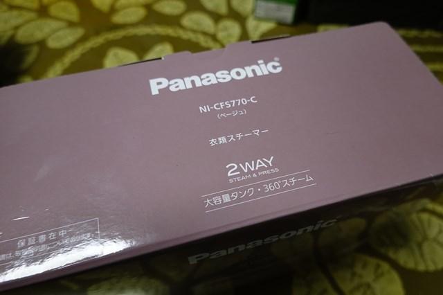 s-20210829 スチームアイロン Panasonic NI-CFS770-C (2)