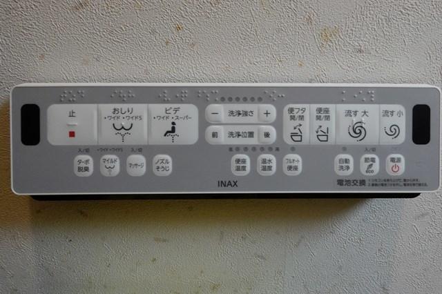 s-20210901 シャワートイレ LIXILCW-RWA3HQ(オフホワイト) (4)