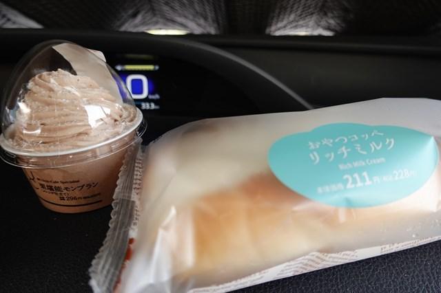 s-20101003 おやつコッペ・リッチミルク&栗堪能モンブラン (1)