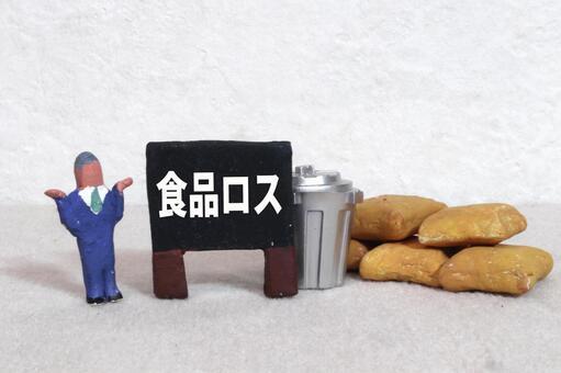 food7437645.jpg