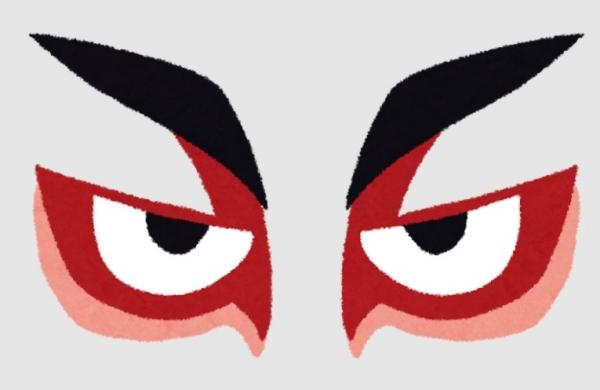 kabuki876.jpg