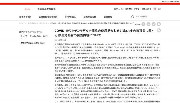 screenshot-04_30_05.jpg