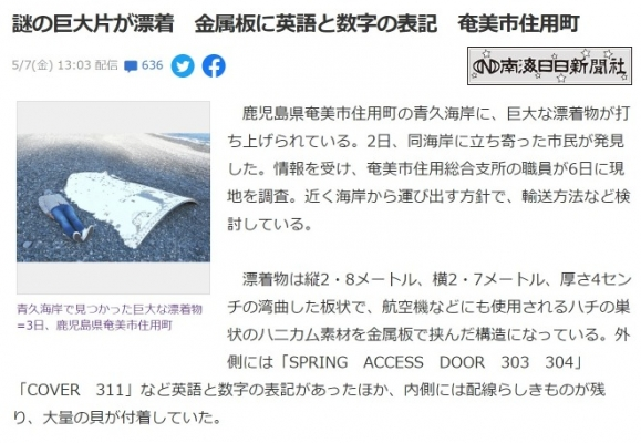 screenshot-04_42_35.jpg