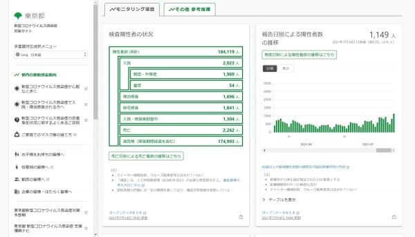 screenshot-04_42_42.jpg