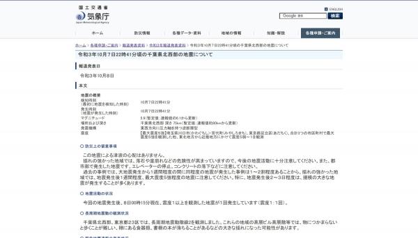 screenshot-04_45_50.jpg