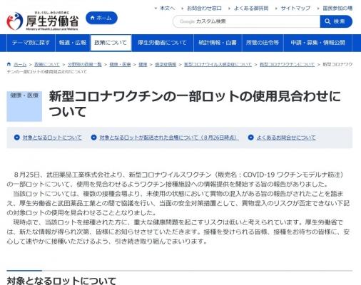screenshot-04_50_17.jpg