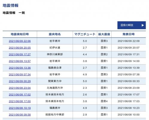 screenshot-04_53_22.jpg