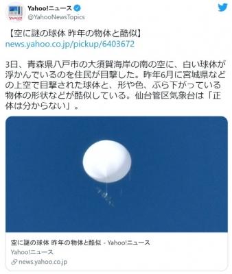 screenshot-04_59_16.jpg