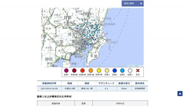 screenshot-05_00_50.jpg