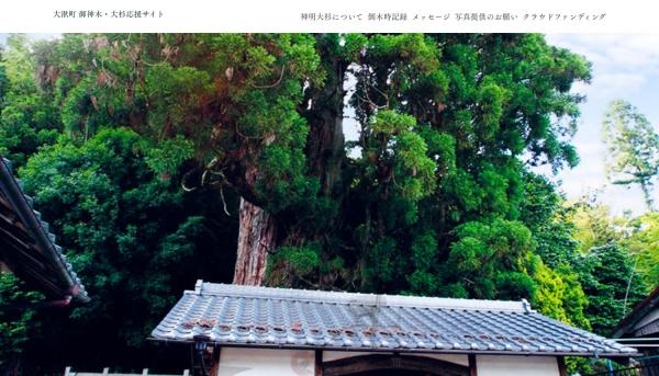 screenshot-05_01_07.jpg