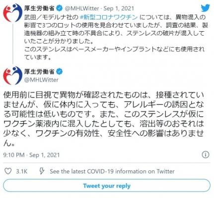 screenshot-05_01_47.jpg