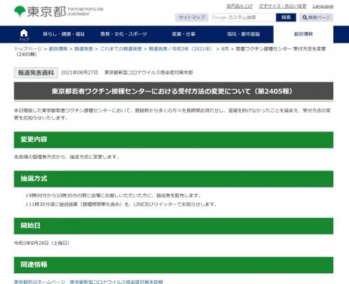 screenshot-05_16_27.jpg