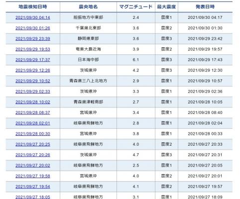 screenshot-05_19_40.jpg