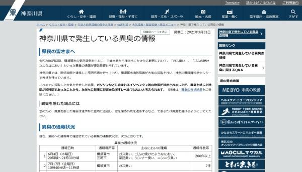 screenshot-05_24_48.jpg