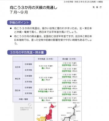 screenshot-05_24_57.jpg