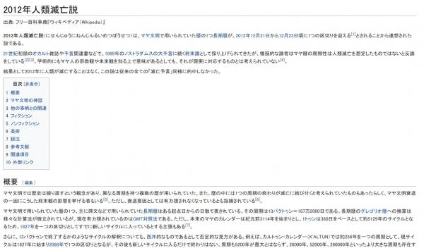 screenshot-05_31_20.jpg
