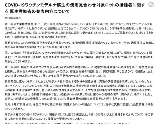 screenshot-05_32_00.jpg