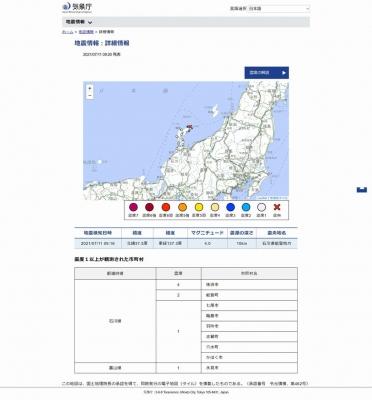 screenshot-05_32_189.jpg