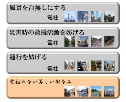 screenshot-05_34_00.jpg