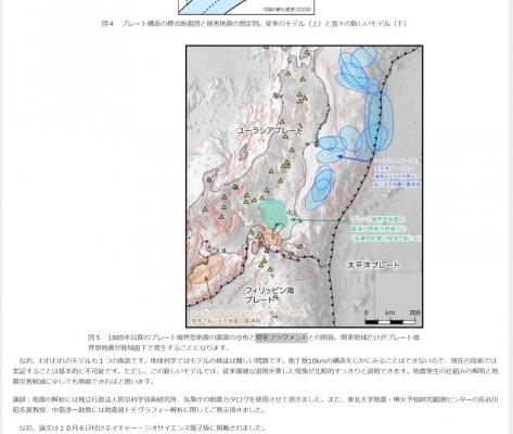screenshot-05_35_55.jpg