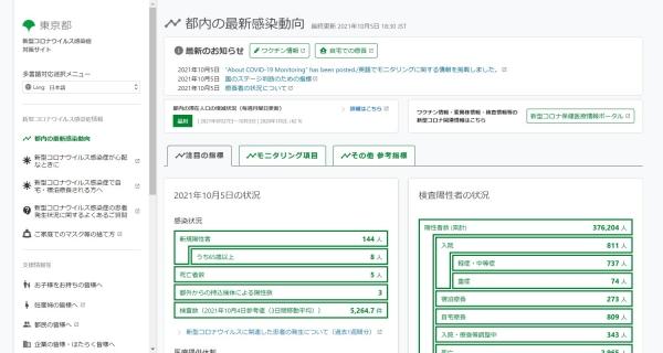 screenshot-05_38_14.jpg