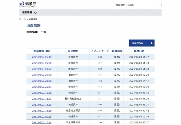 screenshot-06_10_01.jpg