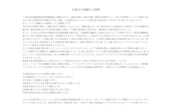 screenshot-08_19_31.jpg