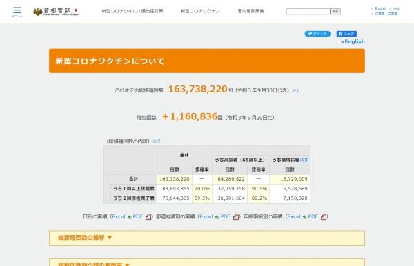 screenshot-08_43_12.jpg