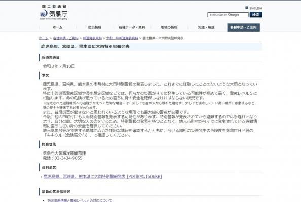 screenshot-08_52_30.jpg