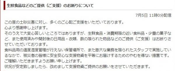 screenshot-09_47_33.jpg