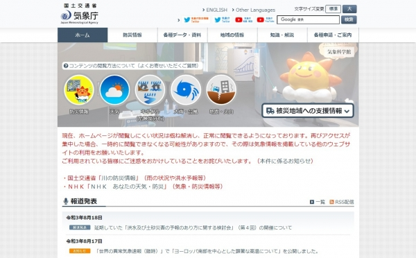 screenshot-10_06_03.jpg