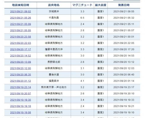 screenshot-10_43_00.jpg