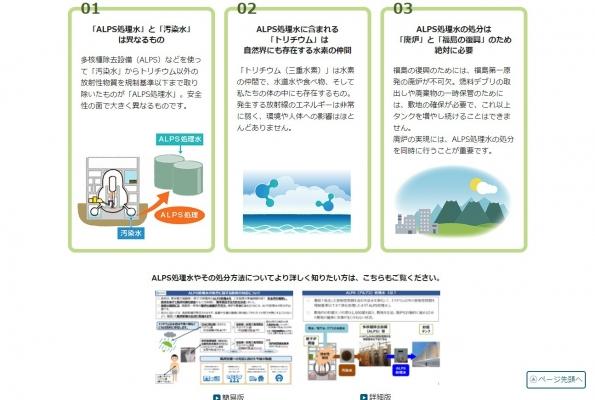 screenshot-11_26_44.jpg