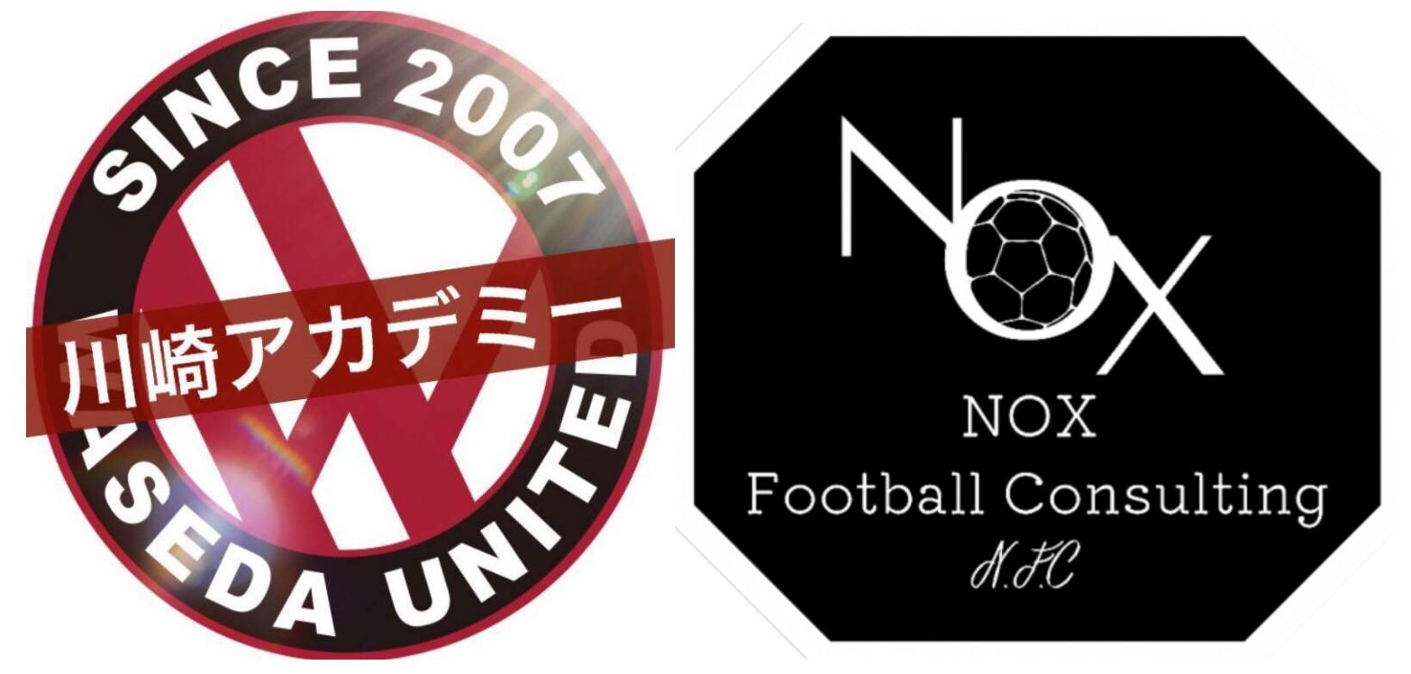 【広報】早稲田ユナイテッド川崎と株式会社Lifix Plus「NOX Football Consulting」サービスでの業務提携のお知らせ