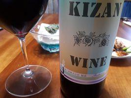 """【写真】山梨・甲州ワイン""""KIZANの赤"""""""