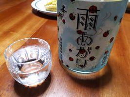 "【写真】君津・宮崎酒造の夏季限定吟醸酒""雨上がり"""